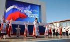 Festival: National Unity Day