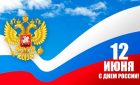 Russia, we are proud of you!